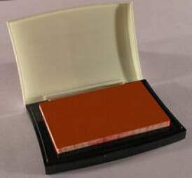 Tsukineko - Vintage Sepia Versafine Pad