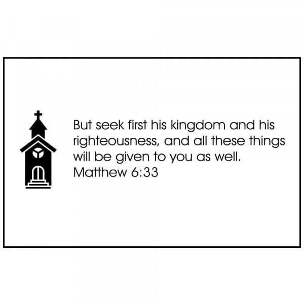 Craft Stamp - Matthew 6:33